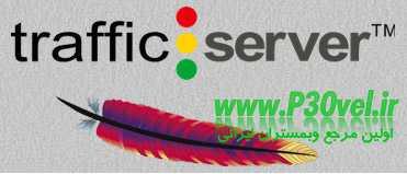 دانلود نرم افزار Apache Traffic Server 3.2.4