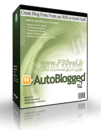 افزونه ارسال خودکار مطلب Autoblogged v2.9.1 وردپرس