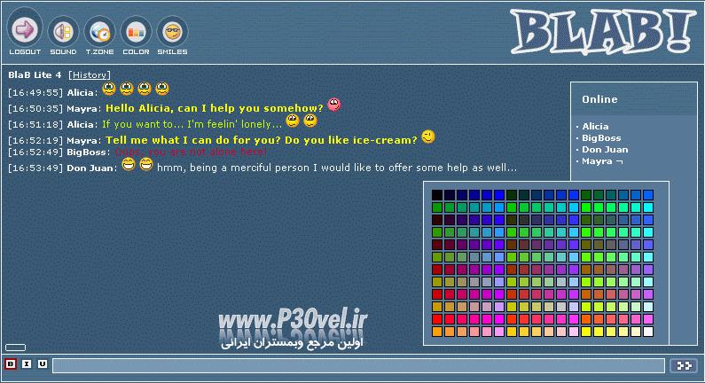 اسکریپت چت روم BlaB! Lite AJAX Chat System v6.2 حرفه ای