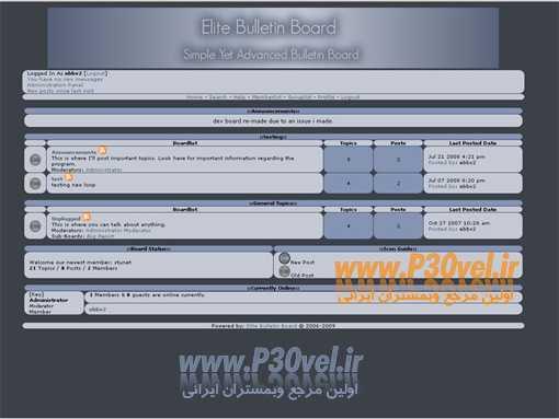 اسکریپت تالار گفتگو Elite Bulletin Board v2.1.24