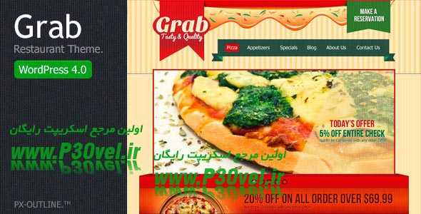دانلود قالب رستوران برای وردپرس Grab Restaurant