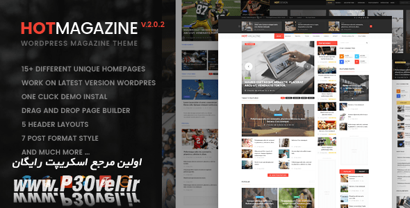 قالب خبری وردپرس Hotmagazine News & Magazine WordPress
