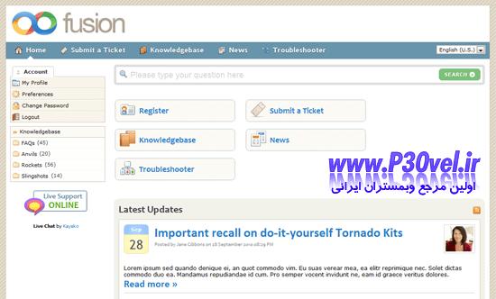 دانلود اسکریپت پشتیبانی Kayako Fusion v4.53.2633