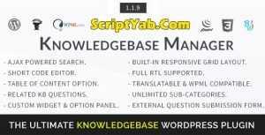 افزونه وردپرس ایجاد دانشنامه Knowledgebase Manager v1.1.9