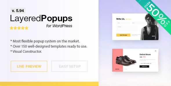 قرار دادن پنجره پاپ آپ در سایت با افزونه Layered Popups for WordPress v5.94