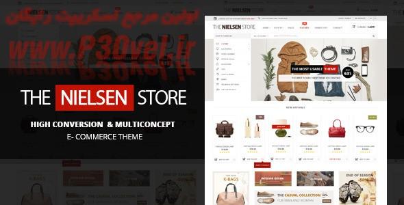 دانلود قالب فروشگاه وردپرس نیلسن Nielsen v1.3.1