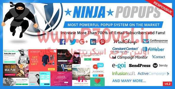 افزونه پاپ آپ وردپرس Ninja Popups for WordPress v4.3.0 افزونه پلاگین وردپرس افزونه های مدیریت محتوا
