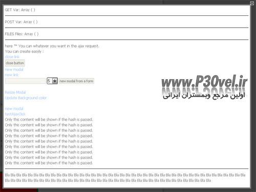 30 لایت باکس بسیار زیبا برای طراحی سایت بهمراه نمونه  30 لایت باکس بسیار زیبا برای طراحی سایت بهمراه نمونه  30 لایت باکس بسیار زیبا برای طراحی سایت بهمراه نمونه  30 لایت باکس بسیار زیبا برای طراحی سایت بهمراه نمونه  30 لایت باکس بسیار زیبا برای طراحی سایت بهمراه نمونه  30 لایت باکس بسیار زیبا برای طراحی سایت بهمراه نمونه  30 لایت باکس بسیار زیبا برای طراحی سایت بهمراه نمونه  30 لایت باکس بسیار زیبا برای طراحی سایت بهمراه نمونه  30 لایت باکس بسیار زیبا برای طراحی سایت بهمراه نمونه  30 لایت باکس بسیار زیبا برای طراحی سایت بهمراه نمونه  30 لایت باکس بسیار زیبا برای طراحی سایت بهمراه نمونه  30 لایت باکس بسیار زیبا برای طراحی سایت بهمراه نمونه  30 لایت باکس بسیار زیبا برای طراحی سایت بهمراه نمونه  30 لایت باکس بسیار زیبا برای طراحی سایت بهمراه نمونه  30 لایت باکس بسیار زیبا برای طراحی سایت بهمراه نمونه  30 لایت باکس بسیار زیبا برای طراحی سایت بهمراه نمونه  30 لایت باکس بسیار زیبا برای طراحی سایت بهمراه نمونه  30 لایت باکس بسیار زیبا برای طراحی سایت بهمراه نمونه  30 لایت باکس بسیار زیبا برای طراحی سایت بهمراه نمونه  30 لایت باکس بسیار زیبا برای طراحی سایت بهمراه نمونه  30 لایت باکس بسیار زیبا برای طراحی سایت بهمراه نمونه  30 لایت باکس بسیار زیبا برای طراحی سایت بهمراه نمونه  30 لایت باکس بسیار زیبا برای طراحی سایت بهمراه نمونه  30 لایت باکس بسیار زیبا برای طراحی سایت بهمراه نمونه  30 لایت باکس بسیار زیبا برای طراحی سایت بهمراه نمونه  30 لایت باکس بسیار زیبا برای طراحی سایت بهمراه نمونه  30 لایت باکس بسیار زیبا برای طراحی سایت بهمراه نمونه  30 لایت باکس بسیار زیبا برای طراحی سایت بهمراه نمونه
