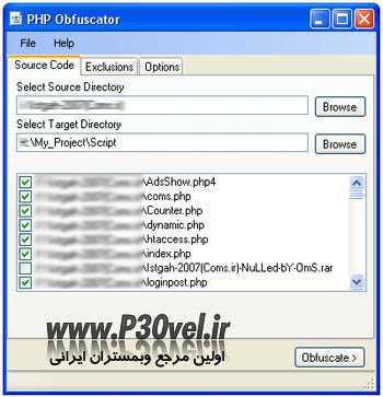 برنامه PHP Obfuscator V1.0.1 برای کد کردن سورسهای پی اچ پی