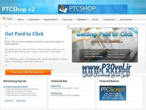 دانلود اسکریپت سیستم کلیکی PTCShop v2.2