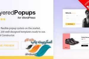 دانلود افزونه پاپ آپ وردپرس Layered Popups for WordPress v6.17