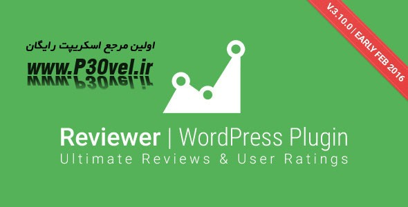 دانلود افزونه رای گیری وردپرس Reviewer v3.10.0 WordPress Plugin افزونه پلاگین وردپرس افزونه های مدیریت محتوا