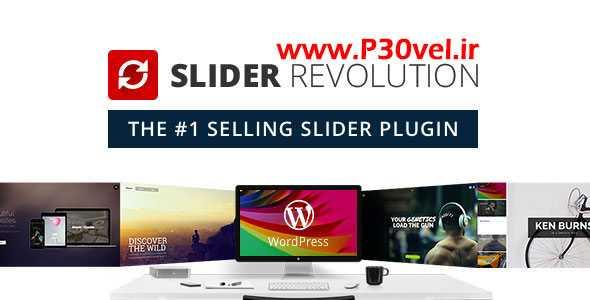دانلود افزونه اسلایدر حرفه ای Slider Revolution 5.4.5