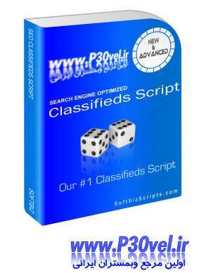 دانلود اسکریپت نیازمندی ها Softbiz Online Classifieds Nulled  اسکریپت رایگان اسکریپت نیازمندیها