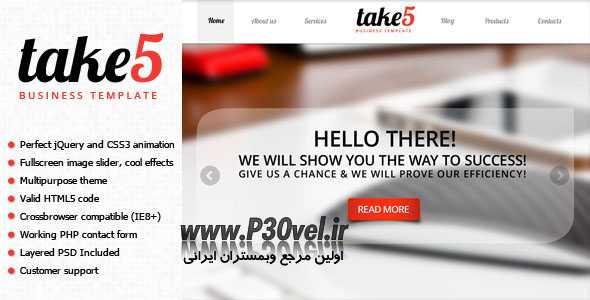 دانلود قالب بسیار زیبا و حرفه ای Take5 Premium HTML5 Template