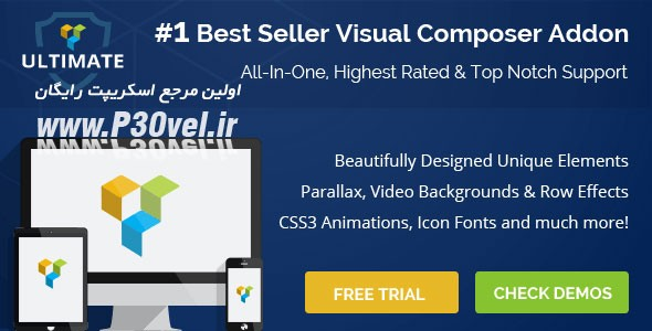 مجموعه قوی الحاقات افزونه Visual Composer v3.16 افزونه پلاگین وردپرس افزونه های مدیریت محتوا