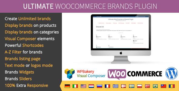 دانلود افزونه ساخت برند محصولات Ultimate WooCommerce Brands افزونه پلاگین وردپرس افزونه های مدیریت محتوا