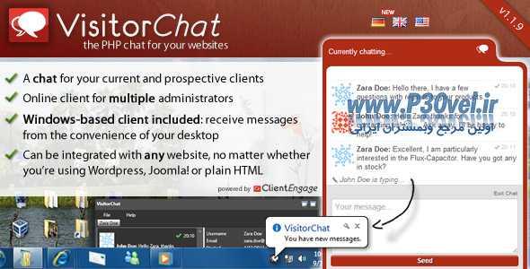 اسکریپت چت روم برای بازدیدکننده برای پشتیبانی Visitor Chat