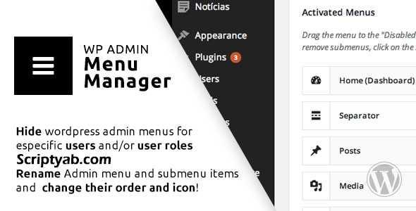 دانلود افزونه وردپرس WP Admin Menu Manager v3.0.12 اسکریپت رایگان