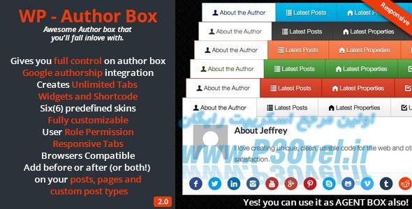 افزونه جعبه اطلاعات کاربران سایت WP Author Box Pro