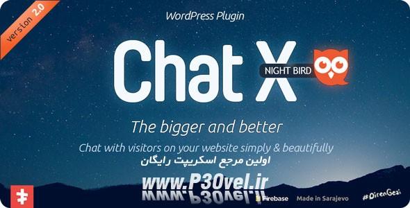 افزونه چت و پشتیبانی آنلاین وردپرس WordPress Chat X v2.1.1