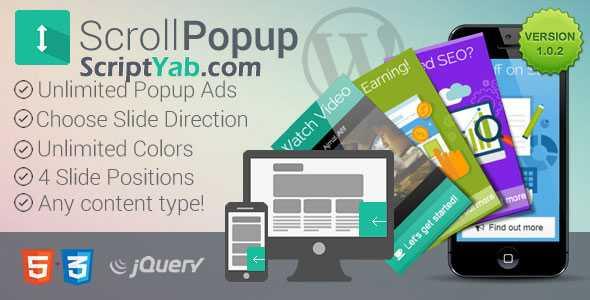 دانلود افزونه وردپرس مدیریت تبلیغات Scroll Popups Plugin
