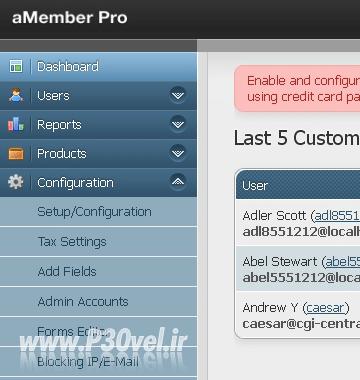 دانلود اسکریپت مدیریت عضویت کاربران aMember Pro v4.3.1