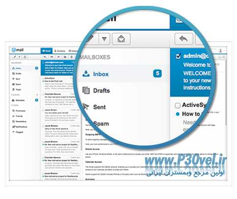 اسکریپت ایمیل دهی Atmail v7.1.1 PRO Nulled Script