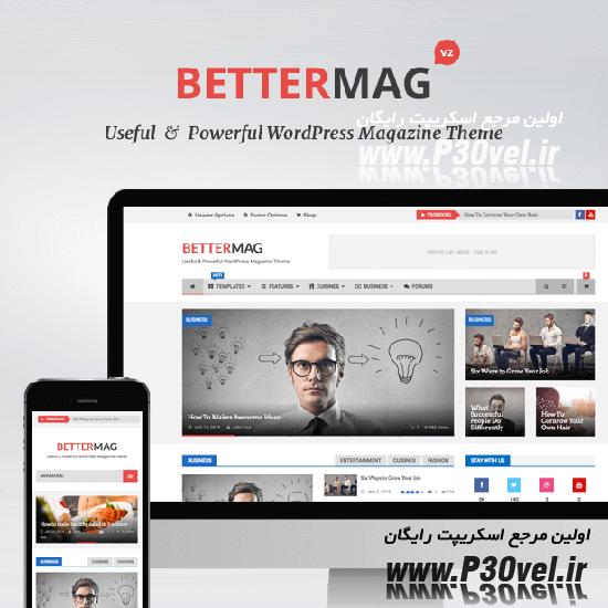 قالب خبری و مجله وردپرس BetterMag v2.6.2