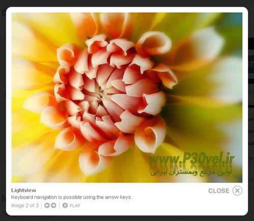 30 لایت باکس بسیار زیبا برای طراحی سایت بهمراه نمونه