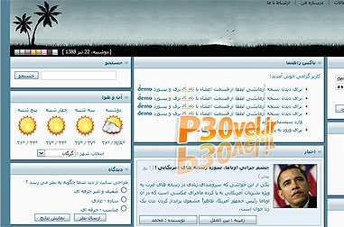 سیستم مدیریت محتوا فارسی MCW Full فارسی