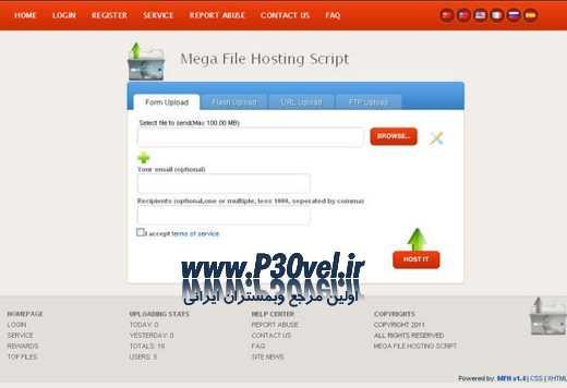 اسکریپت آپلودسنتر فایل YABSoft Mega File Hosting Script v1.5