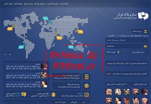 قالب زیبای آبی میکروبلاگ HTML + PSD
