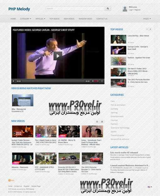دانلود اسکریپت اشتراک گذاری ویدئو PHP Melody v2.1