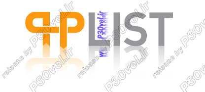 اسکریپت خبرنامه و مدیریت ایمیل pHpList eMail اسکریپت ایمیل اسکریپت رایگان