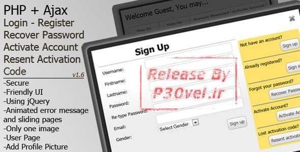 اسکریپت سیستم ثبت نام، لاگین، ریست پسورد