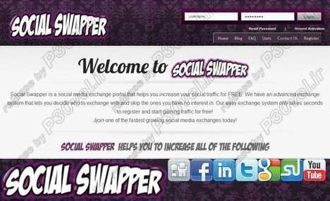اسکریپت تبادل لایک شبکه اجتماعی افزایش لایک فیس بوک