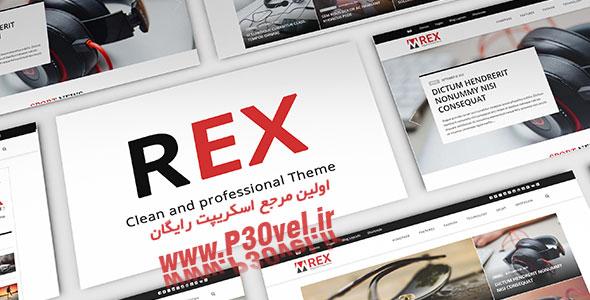 دانلود قالب مجله خبری و وبلاگی وردپرس The REX v2.0