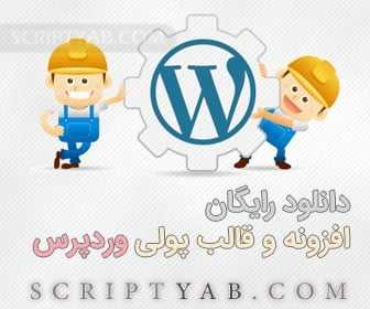 wordpress-b.jpg