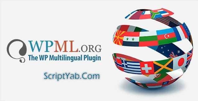 افزونه چند زبانه کردن سایت وردپرسی WPML v3.7.1 افزونه پلاگین وردپرس افزونه های مدیریت محتوا