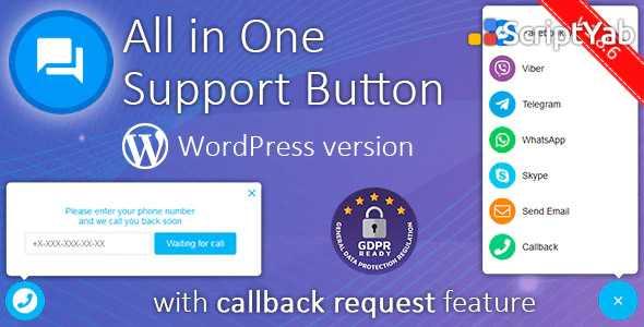 افزونه نمایش دکمه های تماس با ما All in One Support Button v1.8.7
