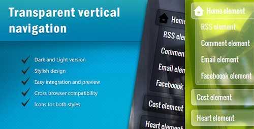 منوی عمودی زیبای CSS3 - دانلود CSS3 Vertical Navigation