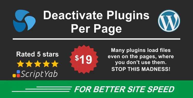 دانلود افزونه Deactivate Plugins Per Page