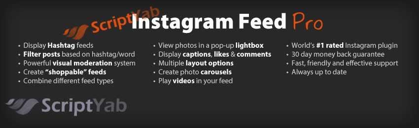 ویژگی های افزونه Instagram Feed Pro وردپرس