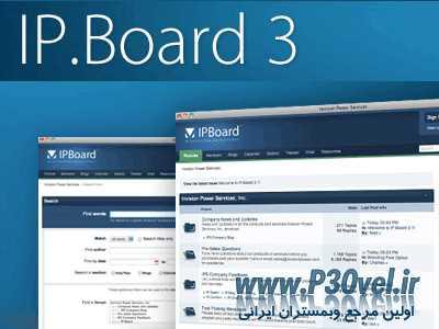 دانلود اسکریپت انجمن ساز IPB 3.4.5 Nulled By DGT نال
