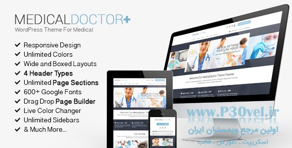 Download MedicalDoctor - WordPress Theme For Medical