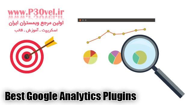 افزونه گوگل آنالیتیک حرفه ای MonsterInsights Pro v5.5 - Google Analytics Plugin