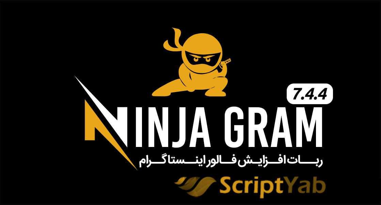 دانلود نینجاگرام NinjaGram 7.4.4 ربات افزایش فالوور Instagram