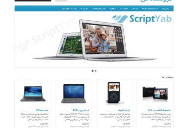 دانلود اسکریپت فروشگاه ساز OpenCart 3.0.3.2 فارسی