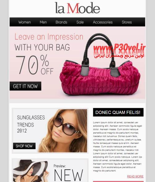 40 قالب زیبا برای خبرنامه ایمیل Email Newsletter Templates